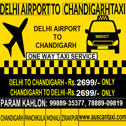 Delhi Airport to Chandigarh One Way Taxi
