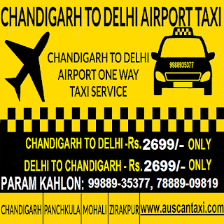 Mohali to Delhi Airport One Way Taxi Service